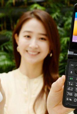 Представлен LG Folder 2: для тех, кто ностальгирует по классическим раскладушкам – фото 1