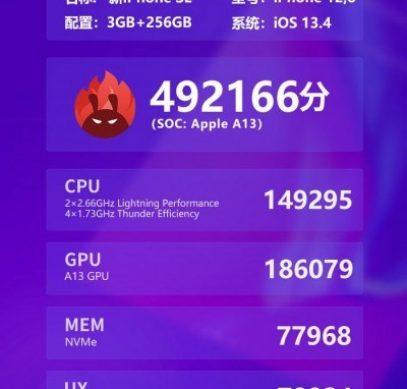 На те же грабли? Apple замедляет iPhone SE 2020? – фото 1