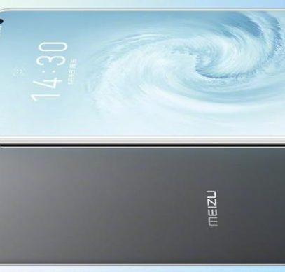 Meizu 17 Pro получил рекордно быструю беспроводную зарядку