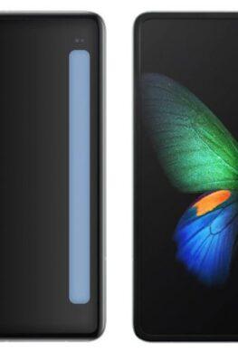 Гибкий телефон Samsung Galaxy Fold 2 возможно получит длинный дисплей-полосу
