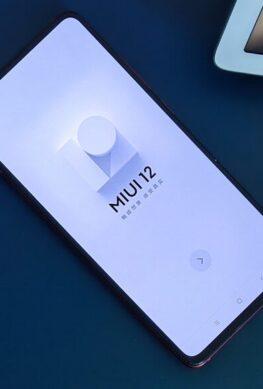 На телефонах Xiaomi и Redmi с MIUI 12 появилась совершенно новая функция. Демонстрация скриншотов произвольной формы