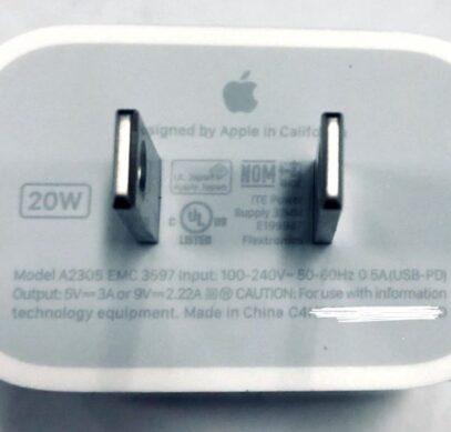 Так выглядит быстрое зарядное устройство для iPhone 12. Первые фотографии