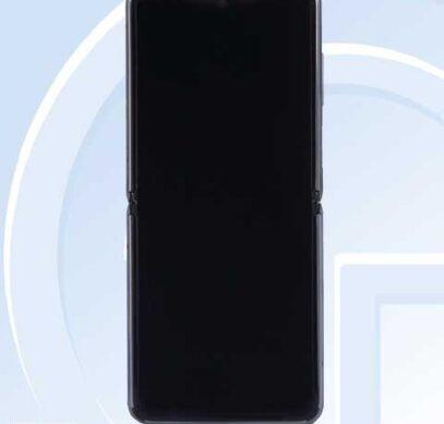 Регулятор рассекретил облик смартфона-раскладушки Samsung Galaxy Z Flip 5G