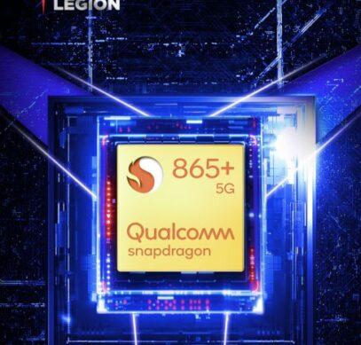 Игровой телефон Lenovo Legion с чипом Snapdragon 865 Plus будет представлен 22 июля