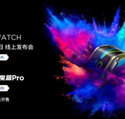Смарт-часы Nubia Watch с необычным дизайном предстанут 28 июля