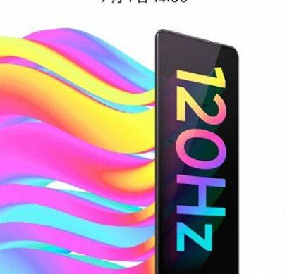 Вот и определились. Realme подтвердила флагманскую серию Realme X7 с экраном 120 Гц