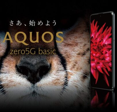 Объявление Sharp Aquos Zero 5G Basic: 240-Гц телефон среднего сегмента
