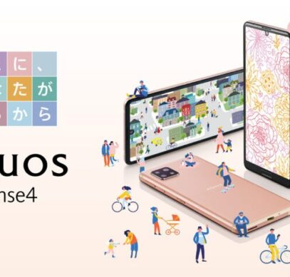 Объявление Sharp Aquos Sense 4, 4 Plus, Sense 5G: новые японские Redmi