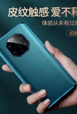 Huawei Mate 40 Pro+ может не хватить всем желающим - 1
