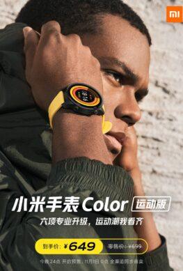 Освеженные часы Xiaomi Mi Watch Color Sports с датчиком SpO2 за $97