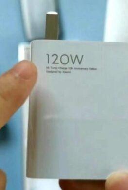 Флагманский телефон Xiaomi Mi 10 Ultra заряжается при 80 Вт вместо заявленных 120 - 1
