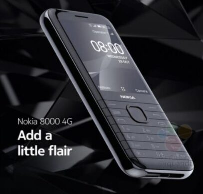 Одно из перерождений легенд Nokia во всех деталях на промо-постере