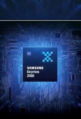 Объявление Exynos 2100: ставка на мощные ядра ARM и 5G – фотография 1