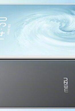 Meizu 18 готов к выходу. Смартфон получит не самый ёмкий аккумулятор и лишится зарядного устройства