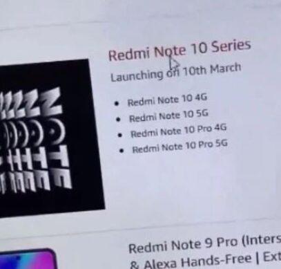 Подтверждено: бюджетные камерофоны Redmi Note 10 представят 10 марта