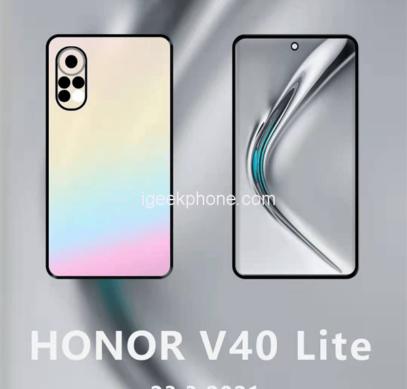 Honor 40S, Honor 10C, Honor X20 и Honor 40 готовы к выходу