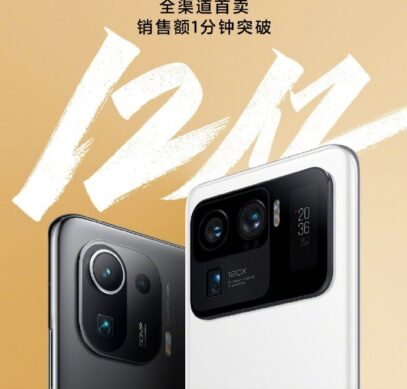 Xiaomi Mi 11 и Xiaomi Mi 11 Ultra смели с прилавков за минуту