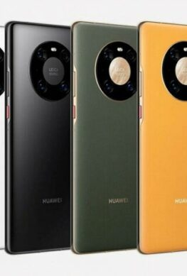 Huawei снизила цены на смартфоны без зарядных устройств