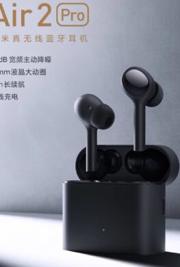Как увеличить громкость наушников на Xiaomi