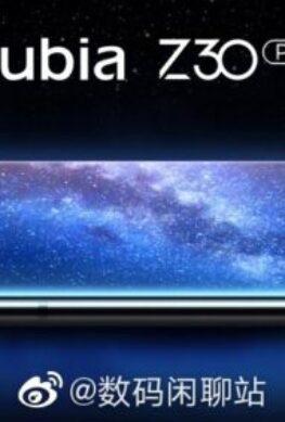 Первый флагман на Snapdragon 888 без вырезов и отверстий в экране может полностью зарядиться за 15 минут