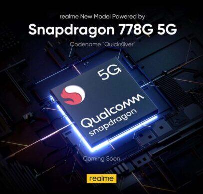 Представлен первый телефон на базе микропроцессора Snapdragon 778G - 1