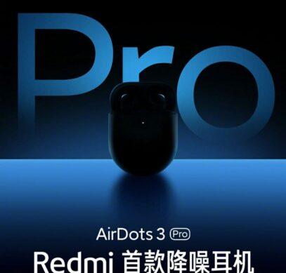 Неожиданные Redmi AirDots 3 Pro: главные фишки завтрашней новинки