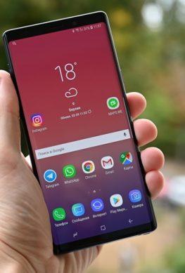 Пока что самым «навороченным» смартфонов Samsung является Galaxy Note 9, но, по слухам, южнокорейский гигант готовит нечто покруче