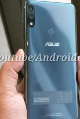 «Тройная камера» Asus ZenFone Max Pro M2 на самом деле включает два модуля