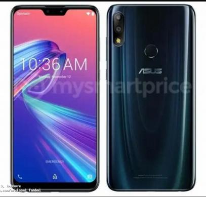 Появилось официальное изображение игрового смартфона Asus ZenFone Max Pro M2