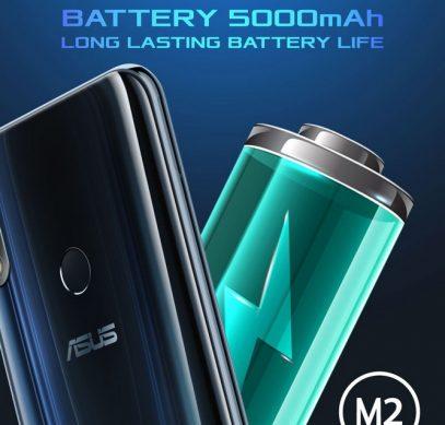 ASUS подтвердила некоторые характеристики Zenfone Max Pro M2