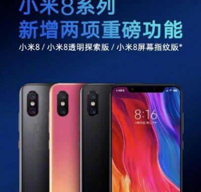 Все смартфоны линейки Xiaomi Mi 8, включая недорогой Mi 8 Lite, получили поддержку Super Night Scene Mode и съёмку видео в режиме 960 к/с