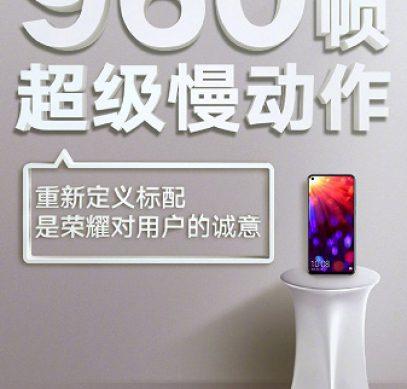 Huawei добавит смартфону Honor View 20 возможность камеры флагманского Mate 20 Pro